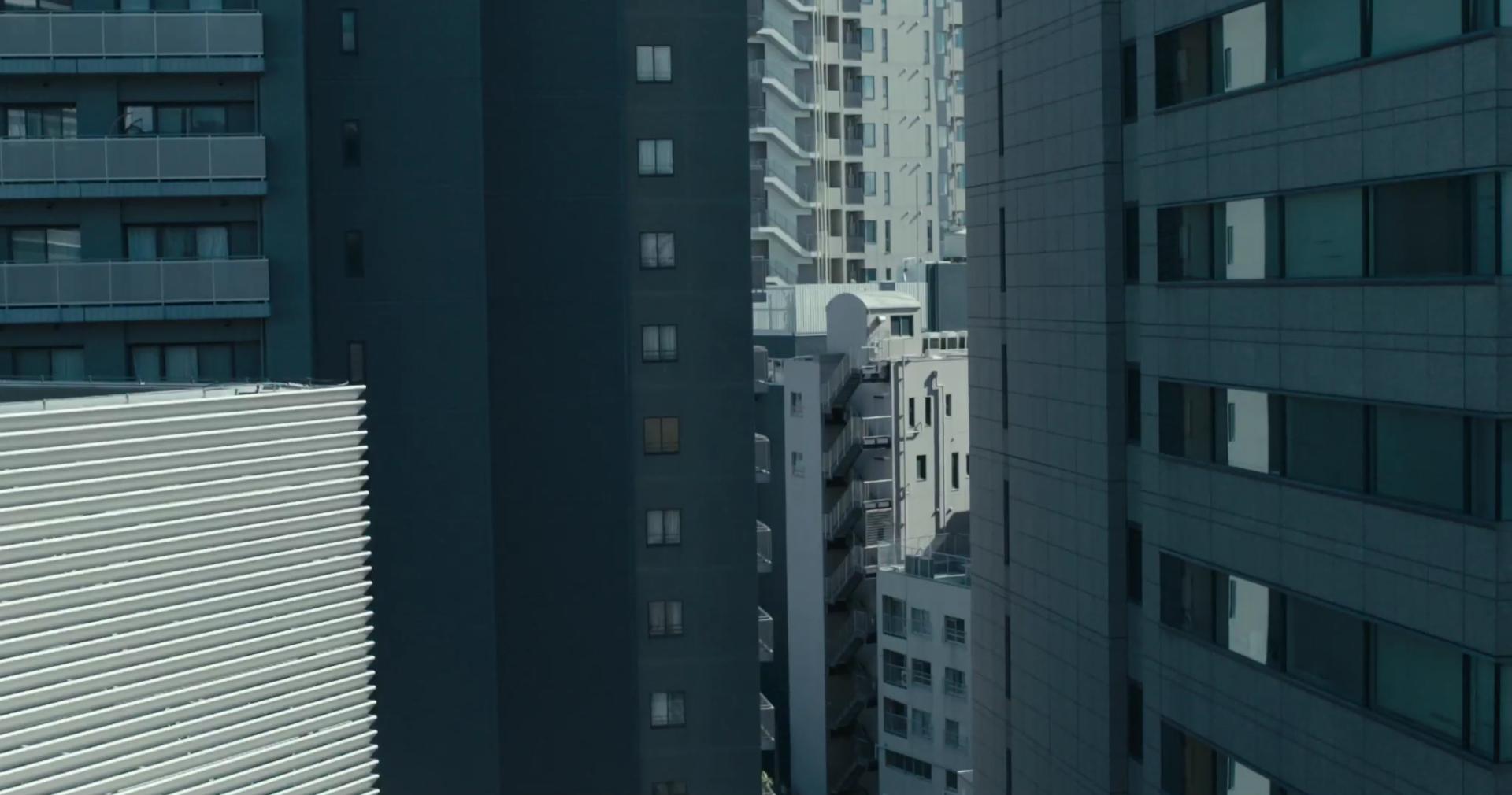 Ansicht von Hochhäusern in Tokyo