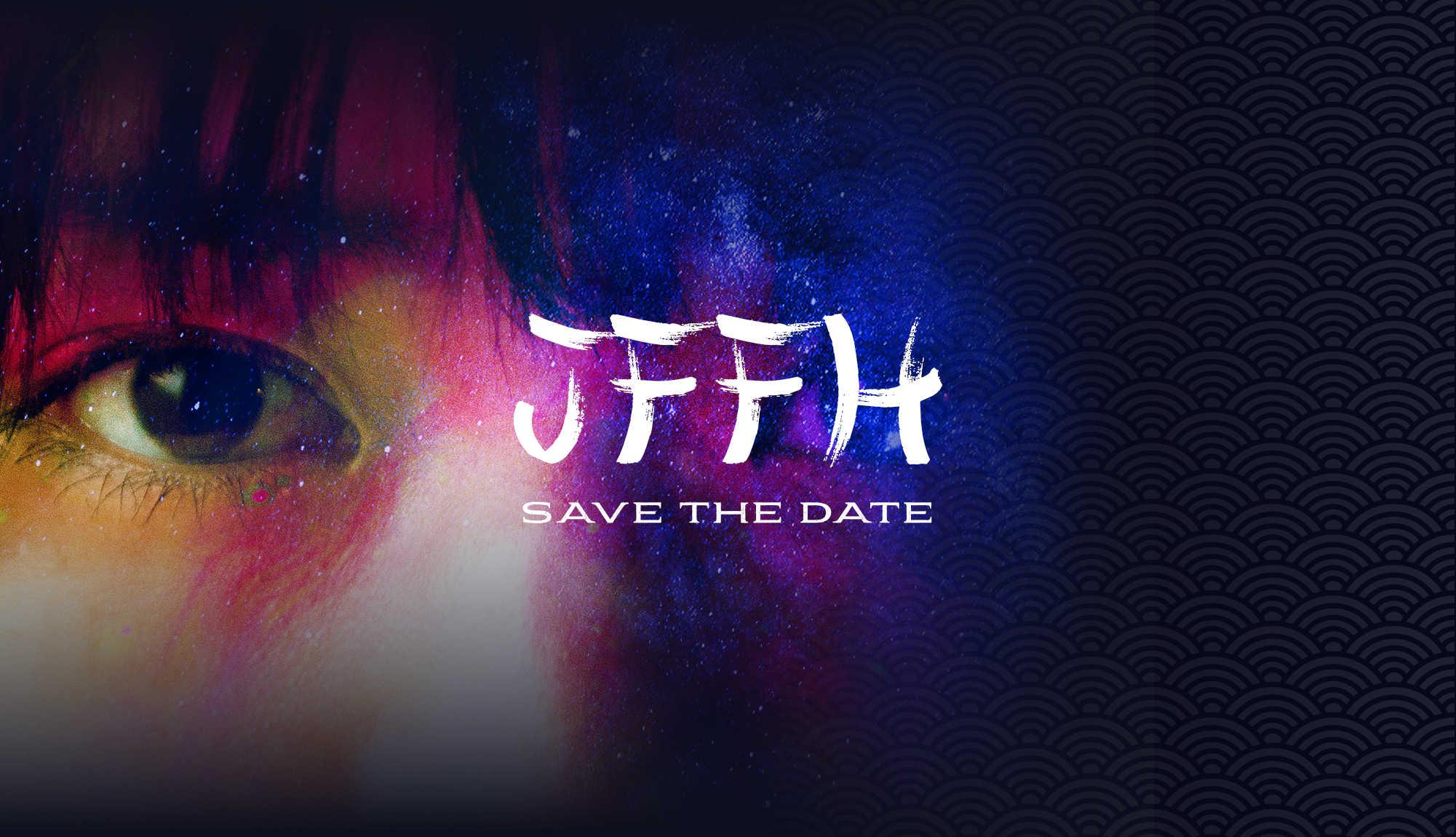 22. Japan-Filmfest Hamburg 18.08. – 01.09.2021