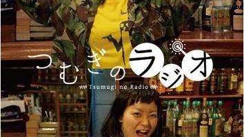The Radio Poster