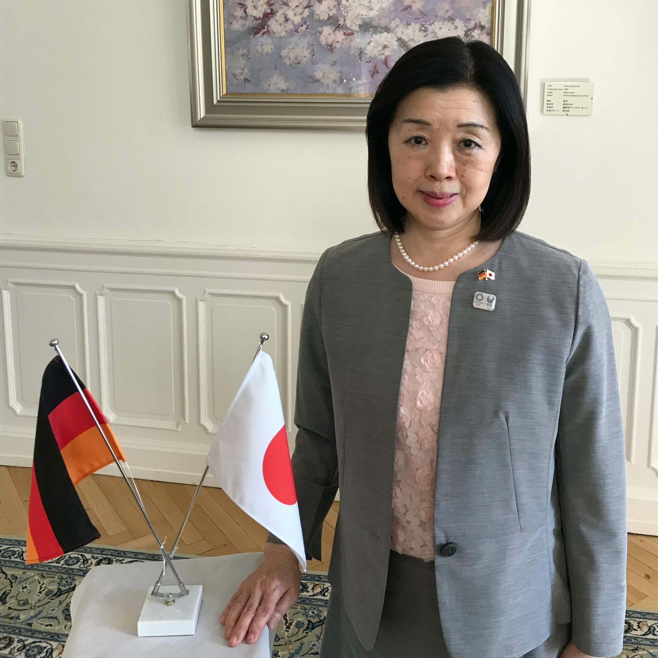 Generalkonsulin Kato